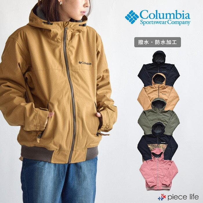 10%OFF Columbia コロンビア ジャケット Loma Vista Hoodie 撥水 Jacket ロマビスタフーディー コロンビア ジャケット フリース 中綿 ジャケット メンズ レディース アウター ブルゾン マウンテン パーカー アウトドア キャンプ 山登り 防寒 通勤 通学 PM3753