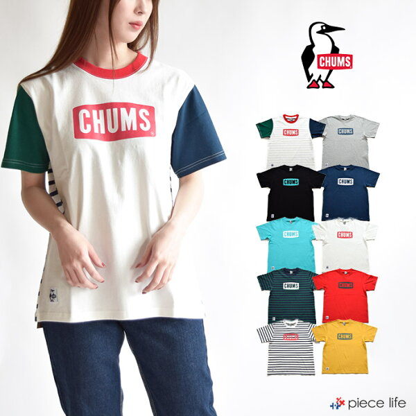 CHUMSチャムスTシャツロゴTシャツLOGOT-SHIRTトップスTシャツメンズレディースユニセックスコットンT半袖アウトドア