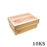 茶箱:サイズ10KS