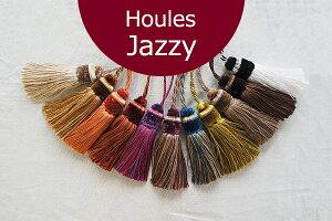 全11色Houles「JAZZY」