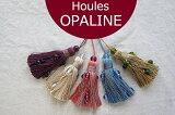 【クリックポスト対応】全10色 HOULES「OPALINE」S