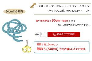 【10mご注文分までクリックポスト対応】クラフトロープ(太径10mm)ゴールド・シルバー