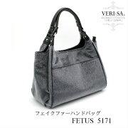 【送料無料】VERI-SA(ヴェリーサ)FETUS(フィータス)フェイクファー両アオリポケットハンドバッグ/ファー/おでかけ/軽量/小さめ