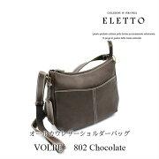 【送料無料】ELETTO(エレット)オールレザーバッグコレクション/ベーシックショルダーバッグチョコレートカラー/牛革/大人/軽量/斜め掛け