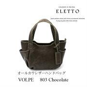 【送料無料】ELETTO(エレット)オールレザーバッグコレクション/ハンドバッグチョコレートカラー/牛革/大人/軽量/手提げ