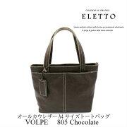 【送料無料】ELETTO(エレット)オールレザーバッグコレクション/A4対応トートバッグチョコレートカラー/牛革/大人/軽量/A4サイズ/通勤