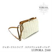 【送料無料】VERI-SA(ヴェリーサ)LUPORA(ルポラ)ジャガードストライプななめ掛けスクエアショルダー旅行大人カジュアル