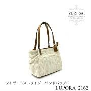 【送料無料】VERI-SA(ヴェリーサ)LUPORA(ルポラ)ジャガードストライプハンドバッグ旅行大人カジュアル