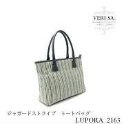 【送料無料】VERI-SA(ヴェリーサ)LUPORA(ルポラ)ジャガードストライプトートバッグ旅行大人カジュアル