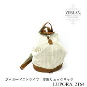 【送料無料】VERI-SA(ヴェリーサ)LUPORA(ルポラ)ジャガードストライプ変形リュックサック旅行大人カジュアル