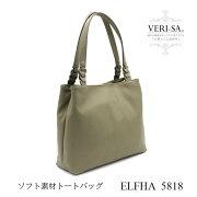 【送料無料】ヴェリーサ(VERI-SA)ELFHA2(エルファ2)/合成皮革トートバッグ/通勤/フォーマル/