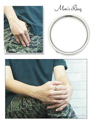 ユニセックスリングペアリング指輪男女兼用レディースメンズダイヤモンド0.033サージカルステンレス