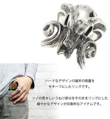 メンズリング指輪シルバー925スカルボリューム羊雄羊角ツノリングスタイリッシュ