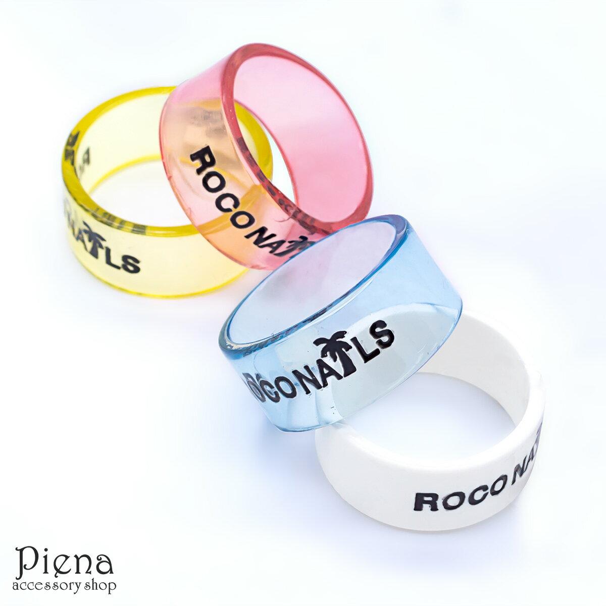 レディースジュエリー・アクセサリー, 指輪・リング  roco nails 11