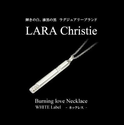 LARAChristieララクリスティーバーニングラブネックレス[WHITELabel]レディース送料無料
