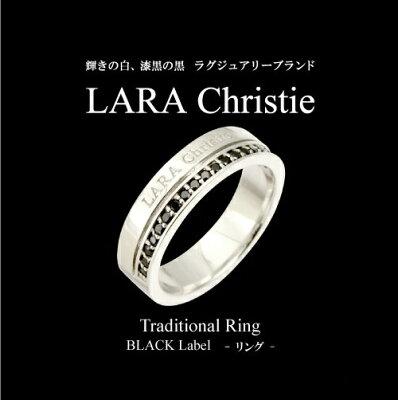 LARAChristie*ララクリスティートラディショナルリング[BLACKLabel]メンズ送料無料送料込み