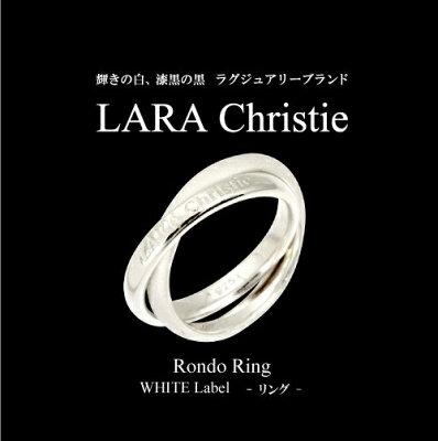 LARAChristie*ララクリスティーロンドリング[WHITELabel]レディース送料無料送料込み