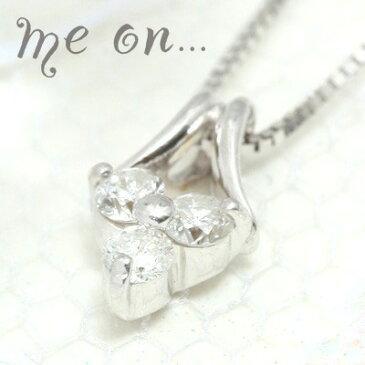 me on... 送料無料3つのダイヤの輝きが贅沢 K10ホワイトゴールド スリーストーンダイヤモンドシンプルネックレス クリスマスプレゼント 秋冬