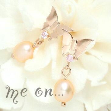 me on... K10ピンクゴールド 職人が作りだす蝶々は繊細なフォルム。ほのかな桜色のパールが愛らしい キュービックジルコニアピンク バタフライピアス 送料無料 プレゼント 秋冬