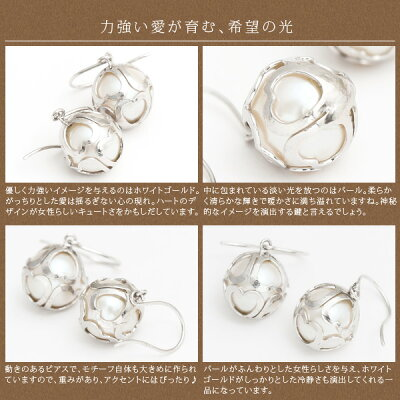 【meon...】力強く存在感のある大粒真珠のピアス◇K10ホワイトゴールド・プラパール・ハートフレームフックピアス【お届けまで2~3週間程】
