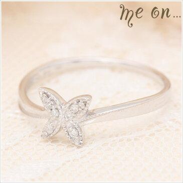 me on... 送料無料煌く美しい蝶が指もとに。キュートなデザインの指輪です K10ホワイトゴールドWGバタフライモチーフ ダイヤモンドパヴェリング お届けまで2〜3週間程度 クリスマスプレゼント 秋冬