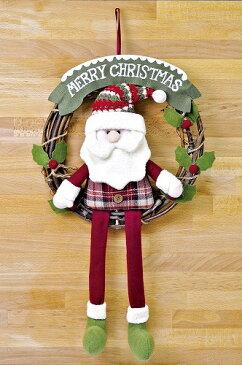 クリスマス足ブラリース チェック2種
