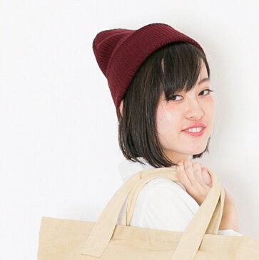 帽子 ニット帽 ニットキャップ ワッチ シングルワッチ リブ編み メンズ レディース キーズ Keys メール便 送料無料 クリスマスプレゼント