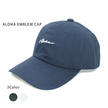 キャップ 帽子 メンズ レディース 大きいサイズ ロゴ 刺繍 ベースボールキャップ キーズ Keys メール便 送料無料 クリスマスプレゼント