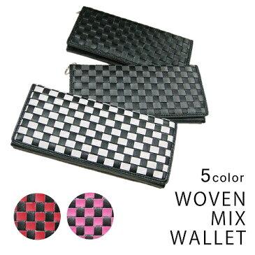 財布 長財布 編み込み メッシュウォレット ウォレットチェーン付き メンズ財布 キーズ Keys