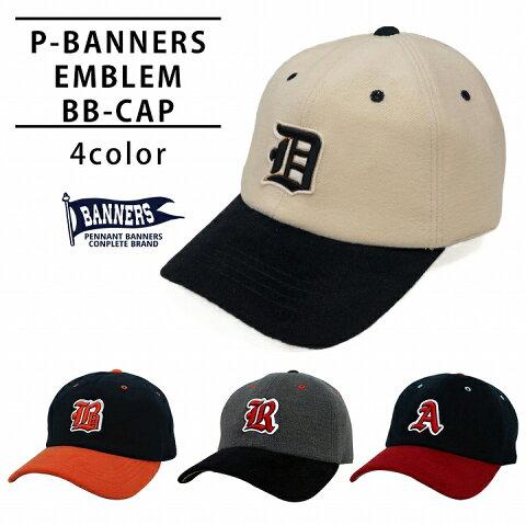 帽子 キャップ メンズ レディース ベースボールキャップ ワッペン 秋 冬 ウール PENNANTBANNERS