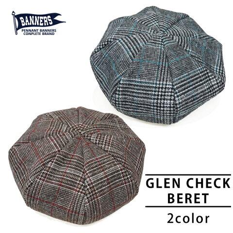 帽子 ベレー帽 メンズ レディース メンズベレー グレンチェック ベレー 大きい 秋 冬 PENNANTBANNERS