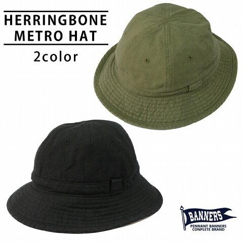 帽子 メンズ レディース ハット メトロハット バケットハット サファリハット PENNANTBANNERS
