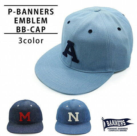 帽子 キャップ メンズ シャンブレー BBキャップ パッチ ワッペン PENNANTBANNERS