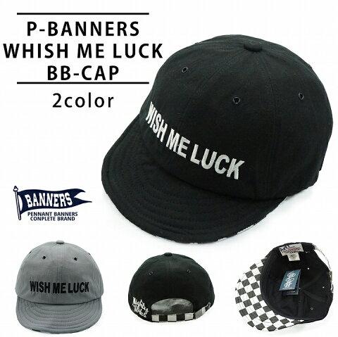帽子 キャップ メンズ BBキャップ ベースボールキャップ ショートブリム ロゴ チェッカー PENNANTBANNERS