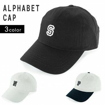 キャップ 帽子 メンズ レディース 大きいサイズ ベースボールキャップ 刺繍 ロゴ キーズ メール便 送料無料 クリスマスプレゼント