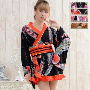 Power Net Satin Rüschen Mini Kimono Kleid Kaba Kleid Damen Kostüm Yosakoi Oiran Cosplay Halloween Short Length Gorgeous