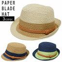 帽子 ペーパーハット HAT レディース メンズ 中折れ ブレード バイカラー お洒落 紫外線防止 ファッションアイテム キーズ Keys
