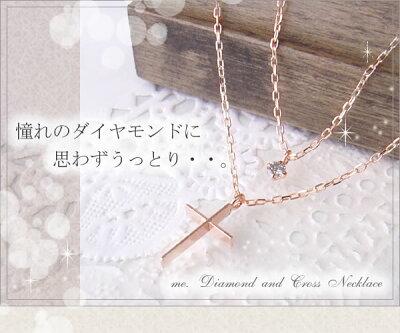 k10天然ダイヤモンド0.03ctクロス2連ネックレス「me」送料無料