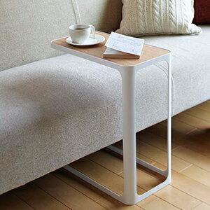 サイドテーブル ソファに差し込んで使える スペースを広く保てるサイドテーブル ホワイト ブラック 山崎実業 メール便定型外郵便不可
