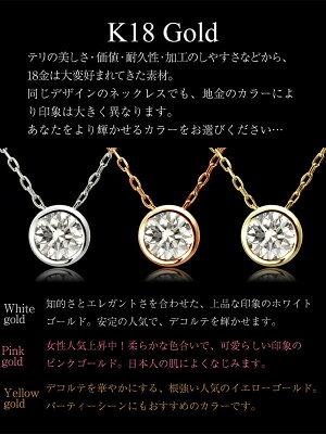 レディースダイヤモンドネックレスK180.2ct