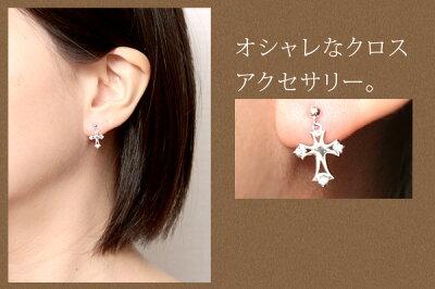 【meon...】k10ホワイトゴールド(WG)ロザリオデザイン・セイントクロス・ダイヤモンドピアス