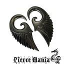2g ダークエンジェル ウィングピアス 堕天使の翼 天然ウッド フックピアス★ボディピアス 木製ピアス 天然素材 イヤーロブ タロン