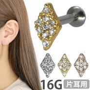 ボディピアスダイヤモンドパヴェラブレット16Gボディーピアス軟骨ピアストラガスヘリックス