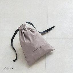 Pierrot オリジナルギフトラッピング(巾着) ☆ プレゼント ギフト リボン 祝い 包装 巾着 ギフトラッピング バースデー 誕生日 秋 ピエロ pierrot