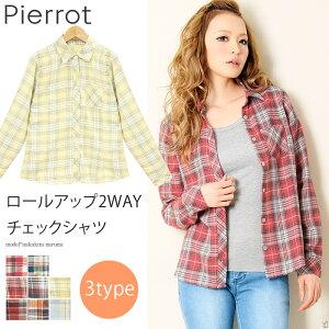 3typeから選べるチェックシャツ☆一枚持っていればコーディネートの幅が広がる♪長袖 3type ...