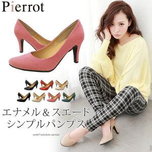 中北成美c着用8cmヒールが脚を美しくみせてくれるシンプルなデザイン♪ 靴 くつ シューズ S M L...