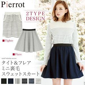中北成美c着用色チ&タイプ別でも揃えたい一着です◎タイトスカート フレアスカート 2タイプ ス...