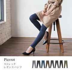 ≪2014楽天年間ランキング☆レディースファッション11位入賞≫1/22レディースファッションジャ...