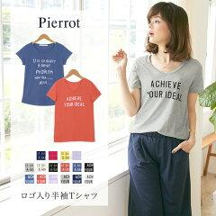 Tシャツ tシャツ ロゴ入り カットソー 2type プリントTシャツ トップス 半袖 レディース とろみ...