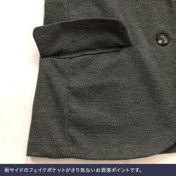 ポンチ素材テーラードジャケット☆テーラードポンチジャケットライトアウター長袖MLピエロpierrotぴえろpiero【返品不可】